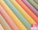 カラースキームシーチング(3×4ドット)全20色綿100% やや薄手 110cm巾【生地・布】881 ...