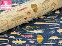 【コットンツイル】深海魚図鑑 KTS-6578綿100% 110cm巾 【生地・布】最低30cmから...