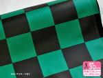 【ラミネート】市松模様格子柄緑×黒大柄ブロードにラミネート加工0.1mm厚やや薄手綿100%約110cm巾【生地・布】【和風・和柄】