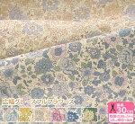 【YUWA】グレースフルフラワーズ広幅(全6色)綿麻プリント有輪商店の人気の花柄が広巾約140cm巾になりました【生地・布】449836数量3(30cm)から10cm単位