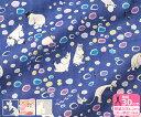 【MOOMIN】水辺のたからもの(ダブルガーゼ)ムーミンやスノークのおじょうさんのWガーゼtona BY RIKA KAWATO KOKKA【生地・布】G-1200-1 数量3(30cm)から10cm単位