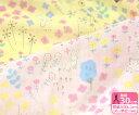 【megu le * nuno】はなその(ダブルガーゼ)ウサギやクマや鳥がいる花園柄のWガーゼメグルヌノシリーズ【生地・布】MS1809W 数量3(30cm)から10cm単位