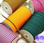 【1m単位】加賀紐約6mm巾平たい織り紐(手芸材料)