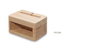 スマホスピーカー兼スタンド NR-071 iPhone・iPad・スマホ 電池不要 天然木スピーカー 携帯収納兼用タイプ 敬老の日 永年勤続 記念品 贈り物