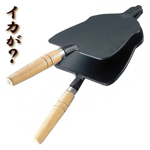 大阪焼き イカ焼き 鉄製 鉄板合わせ焼き本格派タイプ いか焼き鉄板