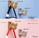NAGASAWA ディズニー ハードウェア コレクション ミッキーマウス/ミニーマウス フック 壁掛け インテリア雑貨 コート掛け プレゼント オブジェ かわいい 壁掛けフック 壁 引っ掛け かばん ウォールフック ウォール 帽子かけ キャラクターグッズ ミッキー ミニー