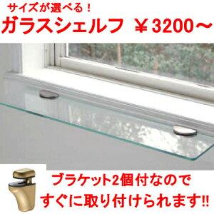 ウォールシェルフ シェルフラック ガラスシェルフ ブラケット アンティーク ダボレール シェルフ インテリア 取り付け