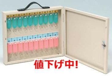 【期間限定特別価格】TATAキーボックススタンダードKB型KB-20(鍵20本掛け)【壁掛け】【鍵収納】【鍵保管】【鍵管理】【鍵整理】 【認証】