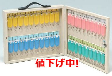【期間限定特別価格】TATAキーボックススタンダードKB型KB-40(鍵40本掛け) 【認証】