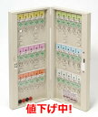 【期間限定特別価格】TATAデジタルキーボックス(マグネットシート付)NK-30(鍵30本掛け)【壁掛け】【ダイヤル】【鍵収納】【鍵保管】【鍵管理】【鍵整理】 【承認】