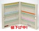 駒谷 TATAデジタルキーボックス NK型 60本掛 品番:...