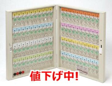 【期間限定特別価格】TATAデジタルキーボックス(マグネットシート付)NK-80(鍵80本掛け)ハンドル付【壁掛け】【ダイヤル式】【鍵収納】【鍵保管】【鍵管理】【鍵整理】 【認証】