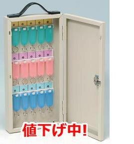 駒谷 TATAデジタルキーボックス NKB型 15本掛 品番:NKB-15