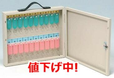 駒谷 TATAデジタルキーボックス NKB型 20本掛 品番:NKB-20