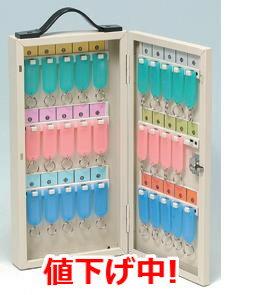 駒谷 TATAデジタルキーボックス NKB型 30本掛 品番:NKB-30