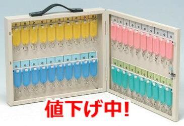 駒谷 TATAデジタルキーボックス NKB型 40本掛 品番:NKB-40