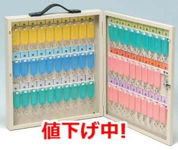 【期間限定特別価格】TATAデジタルキーボックスNKB-60(鍵60本掛け)【壁掛け】【ダイヤル式】 【認証】