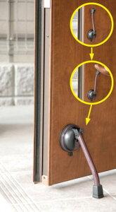 強力吸盤式ドアストッパー 玄関の戸当たりやドアストッパー ドアキャッチャー 建具 フック  扉 あおり止め 戸当り 戸当たり ドアストッパー カワジュン 室内 室内ドア ドア ストッパー キャッチャー おしゃれ diy リフォーム 固定 金具 ゴム アルミドア アルミドア 玄関ドア