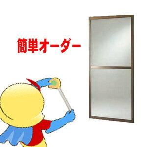 網戸 (戸車付)を1枚から希望寸法でオーダーメイド。最短翌日出荷が可能。網戸  窓用アルミ網...