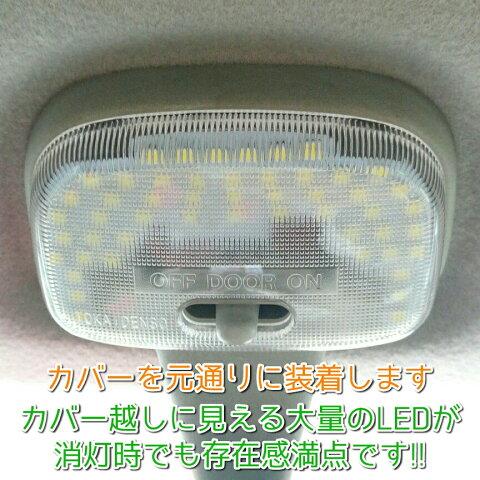 唯一無二の前後セット!衝撃的爆光で車内中を強烈に明るく照らす!チキチキ電子スペシャルセットJB23ジムニー適合