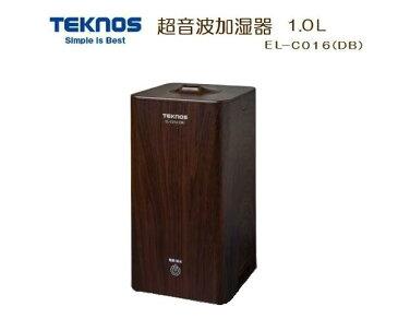 TEKNOS 超音波加湿器 1.0 木目調ダークブラウン EL-C016 DB/アロマ/コンパクト
