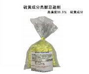 丸忠商事硫黄成分鳥獣忌避剤350g
