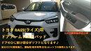 トヨタRAIZE(ライズ)A200/210のドアアームレストパッド1
