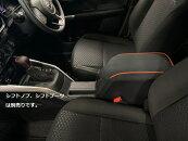 トヨタRAIZE(ライズ)/ダイハツロッキー用センターアームレスト貼替え加工サービスハイグレード版(SUEDE調仕様:黒のみ)