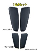 トヨタRAIZE(ライズ)A200/210リアドアパッドステッチカラー見本