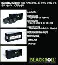 【基本宅配便送料無料】 『BLACKROLL BLACKBOX MINI ブラックロール ブラックボックス ミニ セット ブラック』 2