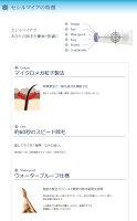 『!リニューアル!セシルマイアインバスリムーバー【医薬部外品】』