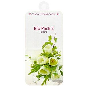 ※ゆうパケット送料無料※ 『バイオパック S Baio Pack S 1個』