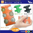 ※6個までゆうパケット送料180円※ 『携帯コインホルダー「コインホーム」 MG-01・オレンジ』
