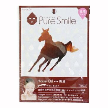 ※12個までゆうパケット送料200円※ 『エッセンス マスク 乳液 タイプ 馬油 ( Horse Oil ) 【1枚入】 ( Essence Mask Series for milky lotion ) 【Pure Smile (ピュア スマイル)】』
