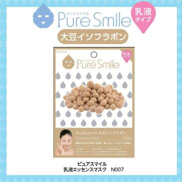 ※12個までゆうパケット送料180円※ 『エッセンス マスク 乳液 タイプ 大豆イソフラボン ( Soybean ) 【1枚入】 ( Essence Mask Series for milky lotion ) 【Pure Smile (ピュア スマイル)】』