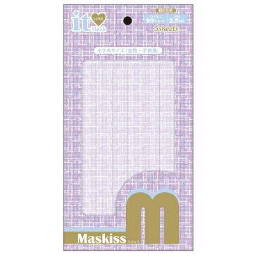 ※3個までゆうパケット送料200円※『マスキス イット ラブ ツイード ブルー (Blue) 【5枚入】 【個別包装】 ( Maskiss it love Mask tweed pattern )』