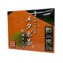 ※4個までゆうパケット送料300円※ 『メタボ茶 粉抹タイプ 1g×15……