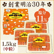 中田食品 おにぎり スーパー クーポン