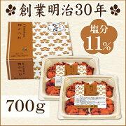 中田食品 スーパー クーポン