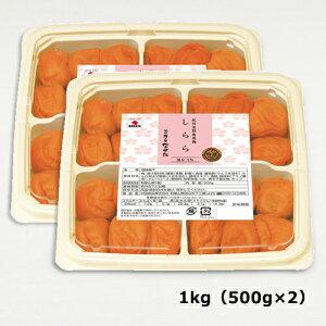【紀州産南高梅】しらら1kg化粧箱