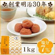 中田食品 ダイエット マラソン