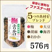 ファスナー 中田食品 スーパー クーポン