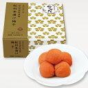 中田食品 紀州産南高梅 生産者限定 梅干し 紀州本漬け梅干 1kg 塩分20%