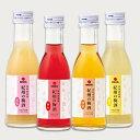 紀州の梅酒 4本セット もも・あか・蜂蜜・柚子 梅酒 サプライズ 梅 南高梅 ギフト 人気 美味しい 母の日【送料無料】