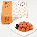 中田食品 梅干し 紀州産小梅 かわいい小梅ちゃん 1kg 塩分11% 減塩
