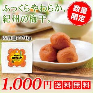 中田食品 おにぎり マラソン