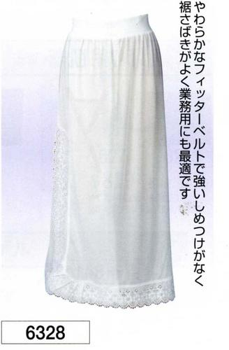 和装小物  裾除  便利なペチコートタイプ Np92 6328