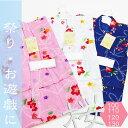 女児ゆかたリップル地浴衣 桜柄《白/ピンク/青》 100〜1