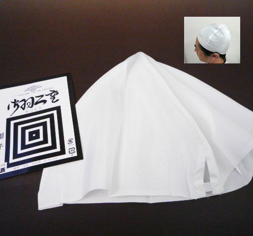 Three stage accessory ◇ good new product habutae silk hat types 003-065