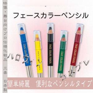 三善 フェースカラーペンシル(太字) 6色
